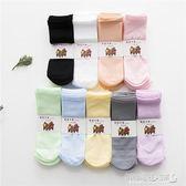 男性絲襪 襪子夏季薄款男孩女童小學生短襪冰絲中童絲襪超薄寶寶 傾城小鋪
