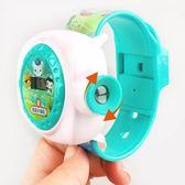 海底小縱隊投影手錶抖音社會人玩具兒童卡通男孩女孩網紅電子手錶 童趣屋