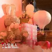 兔子公仔玩偶大號毛絨玩具布娃娃可愛睡覺抱女孩萌  全店88折特惠