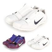 NIKE ZOOM LJ 4 男女田徑釘鞋(跳遠 免運 競賽≡體院≡ 415339