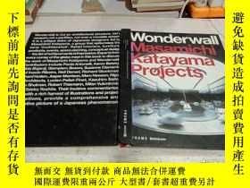 二手書博民逛書店Wonderwall:罕見Masamichi Katayama Projects; Frame Monograph