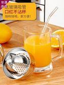 手動榨汁器 手動榨汁機家用水果小型橙子榨汁器榨汁杯便攜式檸檬橙子石榴榨汁  快速出貨