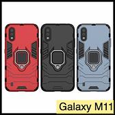 【萌萌噠】三星 Galaxy M11 新款創意黑豹鎧甲系列 車載磁吸 指環支架 全包防摔 手機殼 手機套