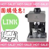 《團購優惠+贈好禮》Electrolux EES1504K / EES1504 伊萊克斯 半自動 義式咖啡機