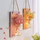 墻面墻壁裝飾掛件墻上花壁飾ins風創意掛飾臥室房間室內裝修飾品  探索先鋒
