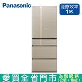 Panasonic國際550L六門變頻玻璃冰箱NR-F556HX-N1含配送+安裝【愛買】