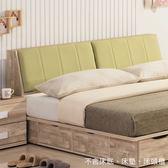 【森可家居】原橡色5尺雙人床頭箱 8SB005-1 貓抓皮 可置物收納