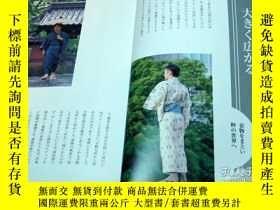 二手書博民逛書店KIMONO罕見for MAN Japanese book from japan rare men s[37]-和