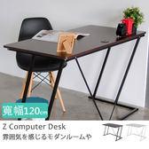 書桌 電腦桌 辦公桌【J0084】Z字型電腦桌120x60x75cm MIT台灣製ac 完美主義