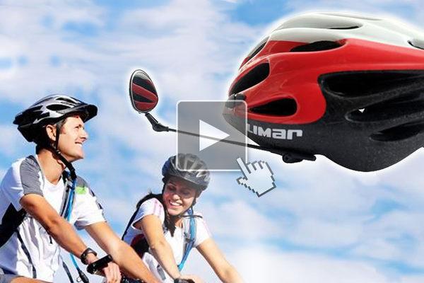 自行單車安全帽後照後視鏡