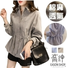 EASON SHOP(GU9158)韓版棉麻前短後長前排釦收腰拉繩薄款長版長袖襯衫女上衣服落肩寬鬆顯瘦內搭衫