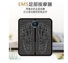 現貨 EMS足療美腿器 足底腿部電流按摩器USB充電式海綿墊 星河光年
