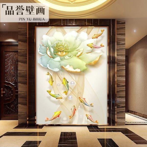 8d中式玉雕玄關背景墻壁畫5d走廊過道蓮花墑布臥室客廳背景墻LG-585941