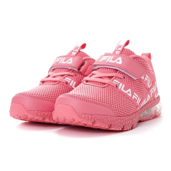 (B7) 【FILA】 FILA KIDS 中童氣墊慢跑鞋-粉 2-J822U-511 [陽光樂活]