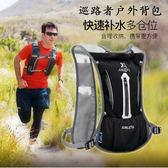 君樂途越野跑步雙肩背包男透氣戶外運動水袋包女超輕防水騎行包5L 小明同學
