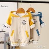 嬰兒連身衣春秋裝男卡通可愛爬爬服新生兒秋季衣服洋氣女寶寶哈衣  聖誕節免運