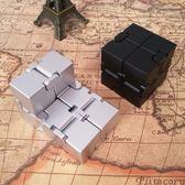 黑五好物節無限魔方鋁合金實心方塊美國減壓神器骰子infinity cube解壓玩具 易貨居