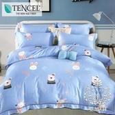 AGAPE 亞加.貝 MIT《暖心熊兔》雙人法式柔滑天絲三件式薄床包雙人薄床包組-暖心熊兔