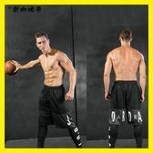 運動短褲男精英黑人月德魯訓練褲飛人運動褲jordan籃球褲健身褲男【潮咖地帶】