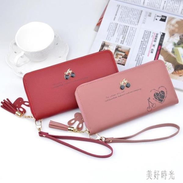 錢包女士長款簡約時尚拉鍊包可放手機手拿包大容量多卡位錢夾皮夾 FF3520【美好時光】