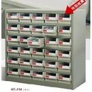 樹德  ST專業零物件分櫃系列-HD-530