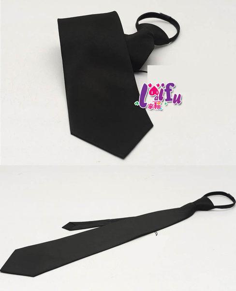 得來福領帶,K537領帶布面寬8cm拉鍊領帶寬版領帶免打領帶學生領帶 ,售價170元