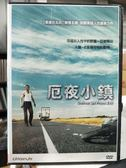 挖寶二手片-Y25-079-正版DVD-電影【厄夜小鎮】-拉斯李默 詹斯安德森