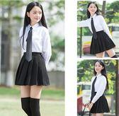中大尺碼水手服 水手服套裝日韓學生班服校服套裝女襯衫制服學院風Zzy9848『易購3c館』