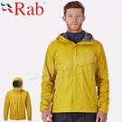 Rab QWF61-SU硫磺黃 男高透氣防風防水外套 Downpour風衣/戶外夾克/防寒防雨衣/登山機能服