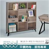 《固的家具GOOD》141-1-AK 灰橡4尺多功能收納櫃/882【雙北市含搬運組裝】