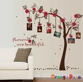 壁貼【橘果設計】回憶 DIY組合壁貼 牆貼 壁紙 壁貼 室內設計 裝潢 壁貼