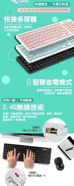 無線鍵盤滑鼠組【免運!送滑鼠墊】無線鍵盤 無線滑鼠 鍵盤 滑鼠 靜音鍵盤 靜音滑鼠 鍵鼠