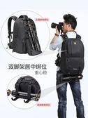 攝影背包 安諾格爾多功慧大容量攝影後背數碼輕便旅行便攜攝像機LX 智慧e家