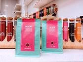 ((免運)) 1/2磅單品咖啡豆 馬拉威藝伎 ※Malawi Geisha※ 大家一起宅在家抗疫情
