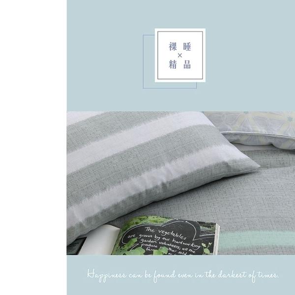 【BEST寢飾】天絲床包兩用被三件組 單人3.5x6.2尺 半青 床高35cm 頂級天絲 附TENCEL天絲+3M雙吊牌