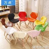 現簡約書桌椅家用餐廳靠背椅電腦椅凳子實木北歐餐椅 優家小鋪 igo