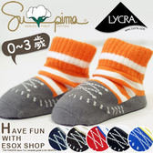 pb Supima 鞋帶BABY止滑鞋型襪 美國產棉花 兒童 寶寶 嬰兒 學步 防滑