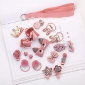 兒童發飾套裝禮盒組合高檔女童公主發夾批可愛發卡超仙頭飾品   9號潮人館