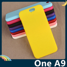 HTC One A9 細磨砂手機殼 PC硬殼 超薄簡約 防指紋 保護套 手機套 背殼 外殼
