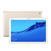 【贈原廠傳輸線等4大好禮】HUAWEI MediaPad M5 Lite 10.1吋 (3GB/32GB) 平板電腦