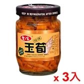愛之味珍保玉筍組120Gx3入【愛買】