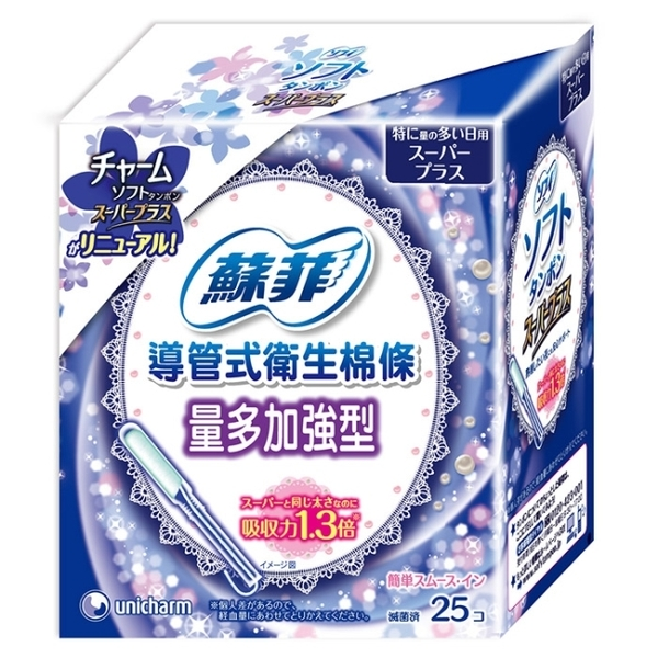 蘇菲 棉條量多加強型 25入裝【屈臣氏】