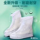 旅行便攜雨鞋套防滑加厚耐磨男女士通用防水雨靴下雨天鞋套戶外 js8980『科炫3C』