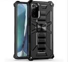 三星Note20 ultra車載S10支架八一手機殼Note10鎧甲防摔套S20 Ultra三星Note20