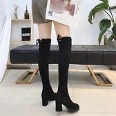 過漆靴 正韓過膝長靴女冬新款瘦瘦靴粗跟高跟長筒靴高筒靴彈力靴子潮 酷我衣櫥