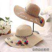 女童太陽帽兒童草帽防曬沙灘帽 易樂購生活館