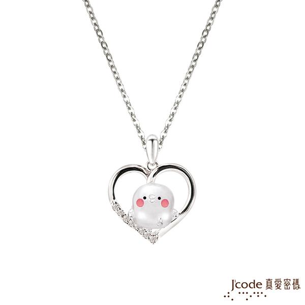 J'code真愛密碼 卡娜赫拉的小動物-甜心P助純銀墜子 送項鍊
