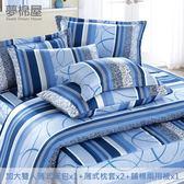 夢棉屋-台製40支紗純棉-加高30cm薄式加大雙人床包+薄式信封枕套+雙人鋪棉兩用被-圈圈愛戀-藍