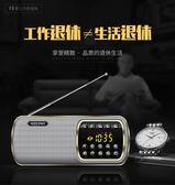 收音機 F3老人MP3外放播放器充電迷你喇叭插卡音箱便攜式聽歌【七夕節好康搶購】