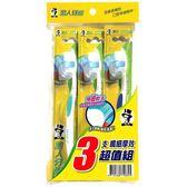 黑人牙刷-纖細摩效3入【愛買】